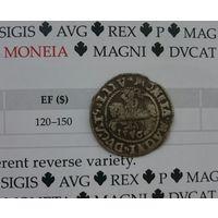 RRR. Полугрош 1546  MONElA! Низкий старт из старой коллекции