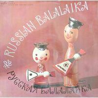 Русская Балалайка 1968, Мелодия, LP, NM, USSR