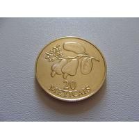 """Мозамбик. 20 метикалов 1994 год  KM#118  """"Кешью"""""""