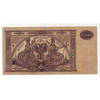 10000 рублей 1919 г. Деникин