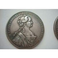 """Медаль Екатерина II """" За труды воздаяние - От вольного экономического общества"""