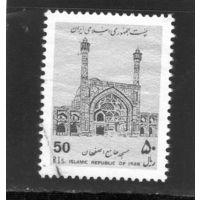 Иран.Ми-2326. Джамех, мечеть, Исфахан. Серия: Мечети.1989.