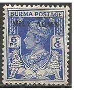 Бирма. Король Георг VI со львами. Надпечатка на #21. 1945г. Mi#38.