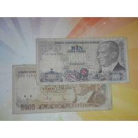 Турция 1000и5000лир