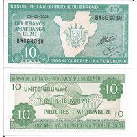 Бурунди 10 франков образца 2005 года UNC p33e