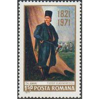 150-летие со дня смерти Тудора Владимиреску Румыния 1971 год серия из 1 марки