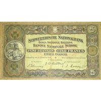 5 франков 1949г.