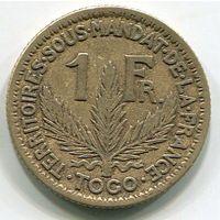 ТОГО - ФРАНК 1925