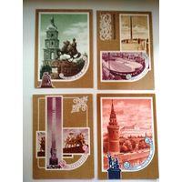 Открытки города СССР
