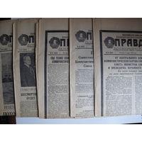 """5 номеров газеты """"Правда"""", март 1953 г. Смерть и похороны Сталина"""