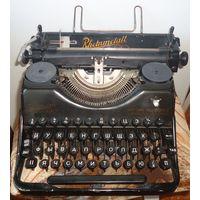 Печатная машинка Rheinmetall-Borsig