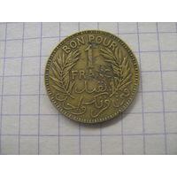 Тунис (Фр. проктекторат)1 франк 1941г.km247
