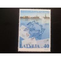 Латвия 1999 125 лет ВПС