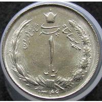 Иран 1 риал 1970 (406)