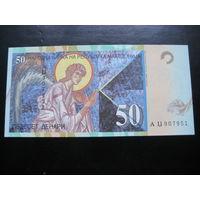 МАКЕДОНИЯ 50 ДИНАРОВ 1996 ГОД UNC