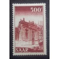 Церковь Людвига, Германия (Саар), 1953 год, 1 марка