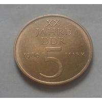 5 марок ГДР 1969 г. 20 лет чему-то там
