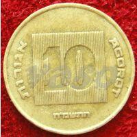 7841:  10 агор 1988 Израиль