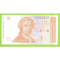 Хорватия, 1 динар, 1991 г., UNC