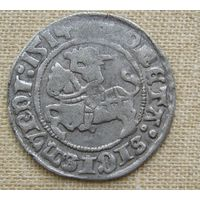 Полугрош 1514 Жигимонт Старый, Вильно.
