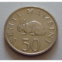 """Танзания. 50 сенти(центов) 1981 год  КМ#3  """"Кролик""""  """"Первый президент - Джулиус Камбараге Ньерере"""""""