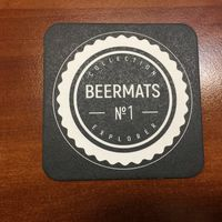 Подставка под пиво Beermats /Беларусь/