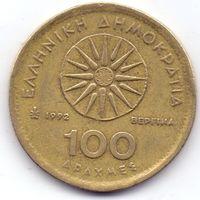 Греция, 100 драхм 1992 года.