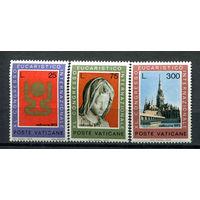 Ватикан - 1973г. - 40 лет Евхаристическому Всемирному конгрессу - полная серия, MNH [Mi 615-617] - 3 марки