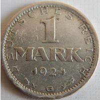 14. Веймарская республика 1 марка G,1924 год,  серебро