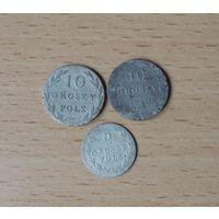 Гроши польские