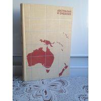 Мухин. Австралия и Океания.