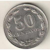 Аргентина 50 сентаво 1941