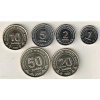 Туркменистан набор 6 монет 2009