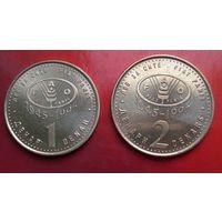 Македония монеты 1 и 2 денара 1995 ФАО