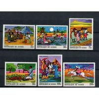 Гвинея - 1968 - Африканские сказки - [Mi. 480-485] - полная серия - 6 марок. MNH.