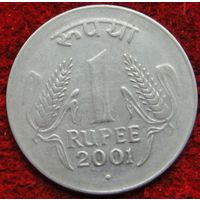 7041:  1 рупия 2001 Индия