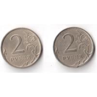 2 рубля 2007 СПМД РФ Россия