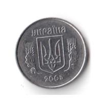 2 копейка 2005 год Украина