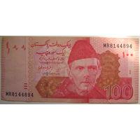 Пакистан 100 рупий 2016 г.