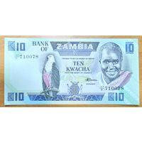 10 квача образца 1980 года - Замбия - UNC