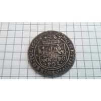 Тымпф 1665 год