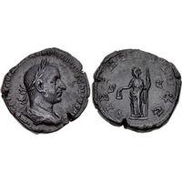 Сестерций римского императора Требониана Галла