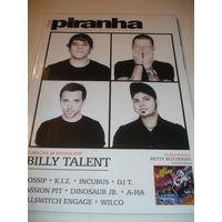 Журнал на немецком языке Piranha музыка, фильмы, техника 7/2009