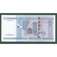 50000 рублей ( выпуск 2000 ), серия пС, UNC.