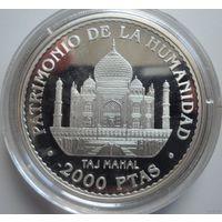 Испания 2000 песет 1996 г. Серия памятники Юнеско. Taj Mahal, India. Тираж всего 30 тыс. шт. Серебро. Пруф! Идеальное состояние!