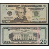 Сувенир - США 20 долларов 2006 год n211