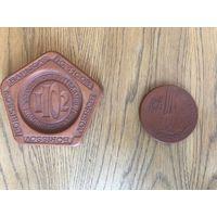 Медали керамика современные и из СССР