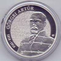 Венгрия, 10000 форинтов 2018 года. Артур Гёргей, к 200-летию со дня рождения.