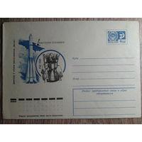 1976 хмк ракета Восток
