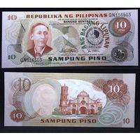 Банкноты мира. Филиппины, 10 писо